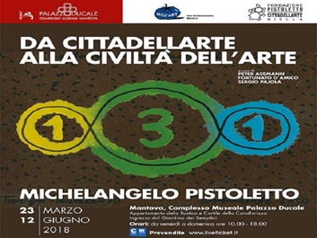 Fast Woods - Michelangelo Pistoletto sponsor 2018